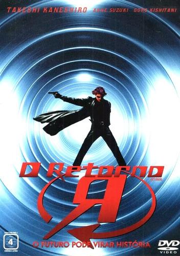 dvd - o retorno (2002) - ( ritânâ )