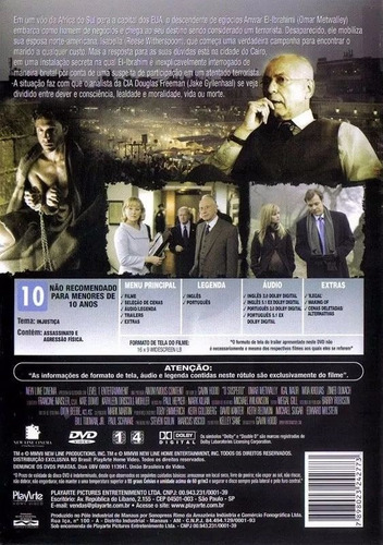 dvd - o suspeito com meryl streep ---- novo e lacrado