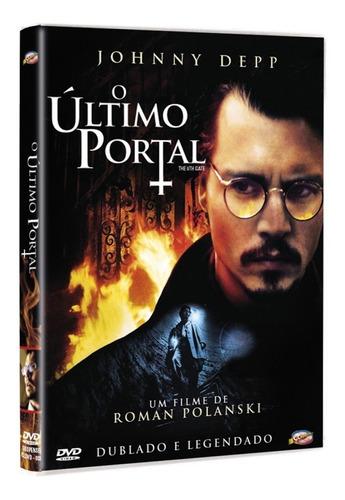dvd o ultimo portal - classicline - bonellihq n20