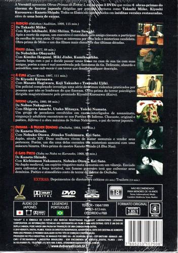 dvd obras-primas do terror 5 s/cards versatil bonellihq l19