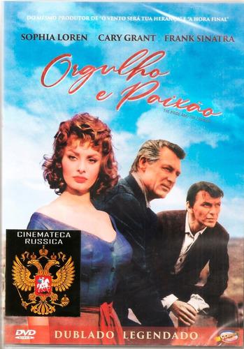 dvd orgulho e paixão sophia loren f sinatra cary grant 1957+