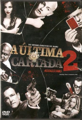 dvd original do filme a última cartada 2