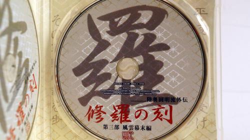 dvd original japonés anime u1