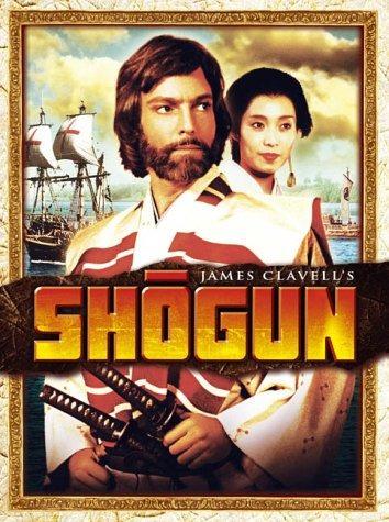 dvd pal de shogun [región 2]