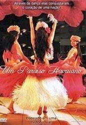 dvd paraíso havaiano, de lee shang-il  - yasuko matsuyuki +
