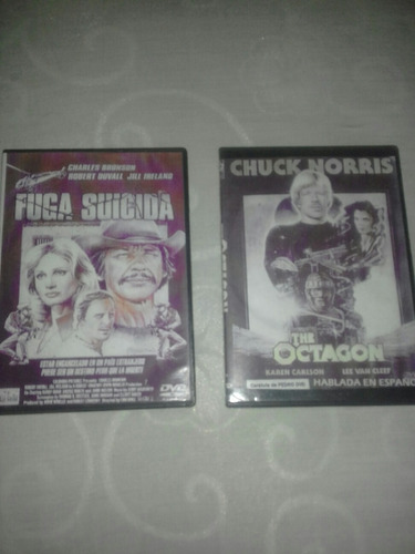 dvd películas chuck norris charles bronson