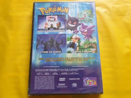 dvd pokémon / ano 1 / vol. 8 / dublado / novo