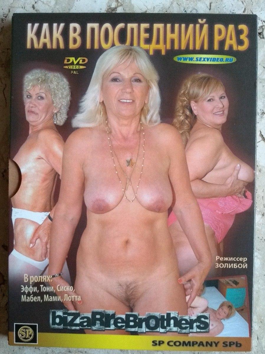Old women sex video
