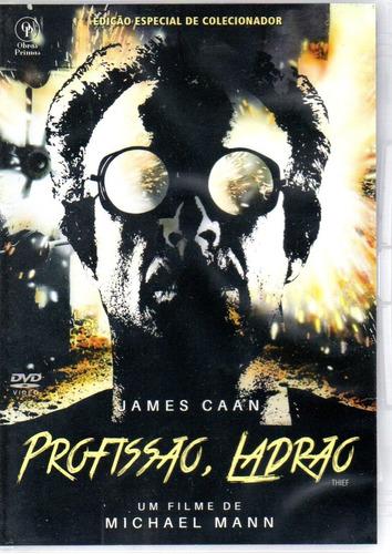 dvd profissão ladrao - opc - bonellihq cx431 h18