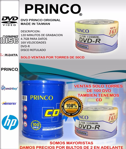 dvd-r virgen torre de 50 princo 2x-16x 4.7gb oferta!!