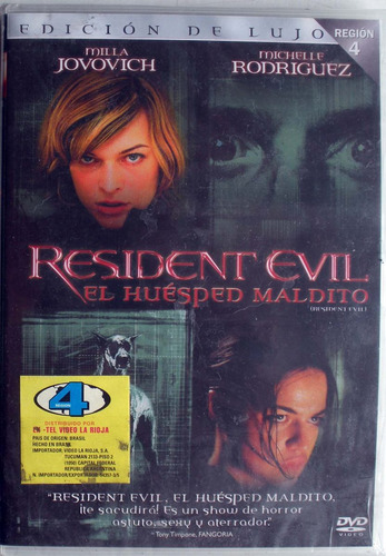 dvd - resident evil - el huesped maldito - edicion lujo