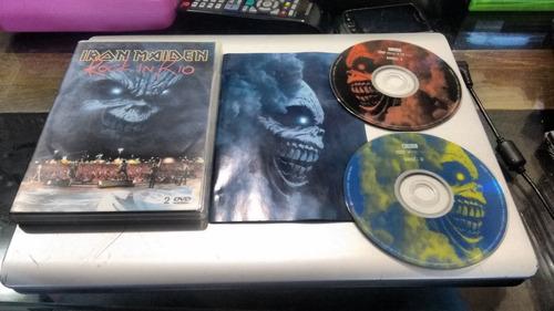 dvd rock dvd