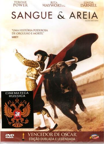 dvd sangue e areia, com tyrone power e anthony quinn 1941+