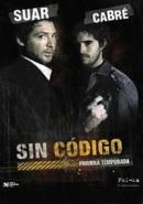 dvd seriado sin codigo - seriado argentino