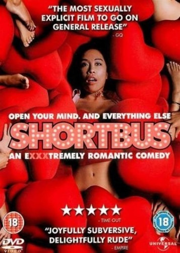 dvd - shortbus - erotico -  explici