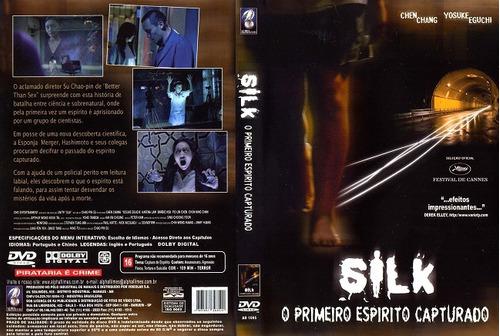 dvd silk o primeiro espirito capturado