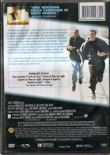 dvd suando frio