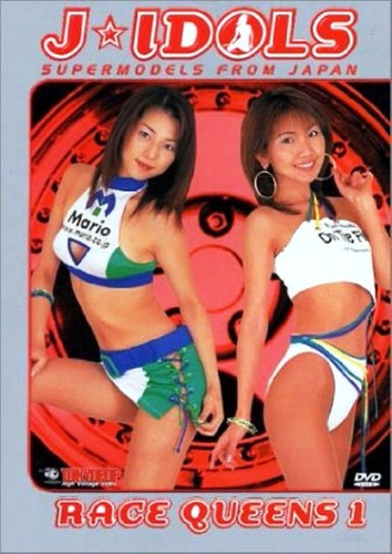 dvd supermodels from japan / race queens 1