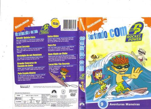dvd surfando com rocket power - 9 aventuras maneiras