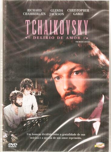 dvd tchaikovski delírio de amor, com glenda jackson, 1970  +