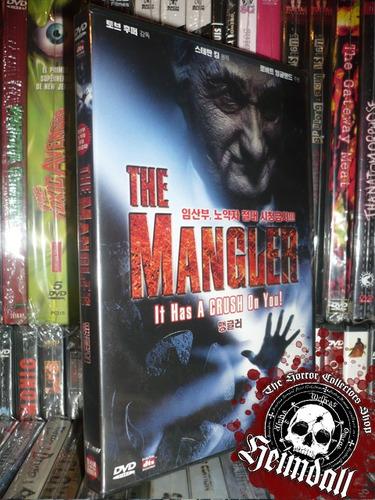 dvd the mangler tobe hooper stephen king subt español gore