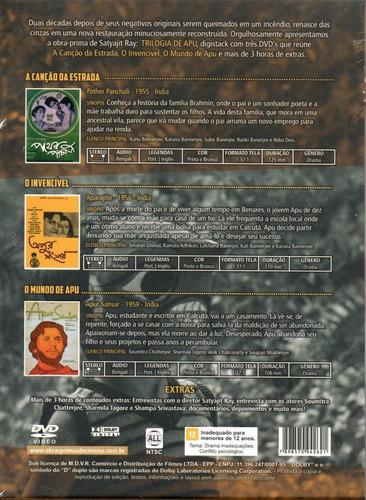 dvd trilogia de apu - opc - bonellihq o20