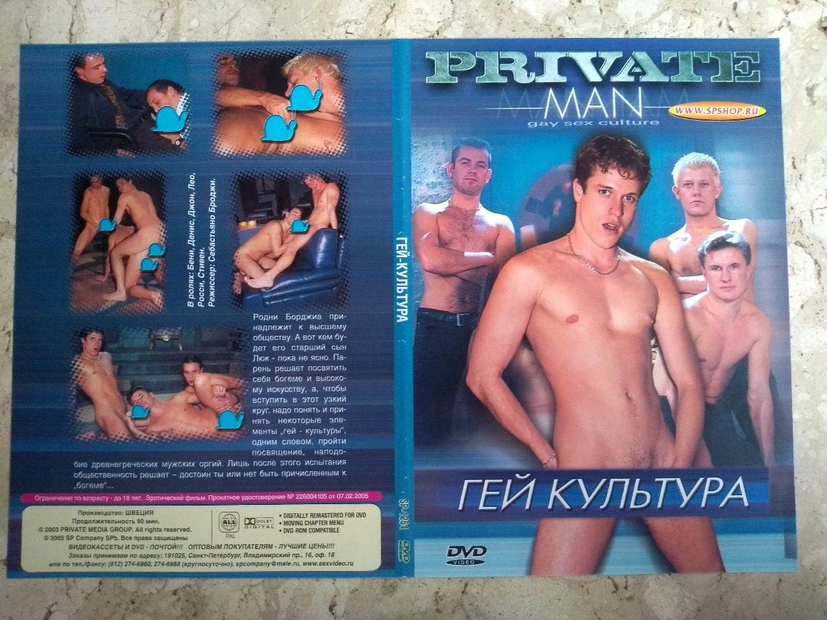 porno-video-dvd-pochtoy-pornokino-babi-tualet-eblya