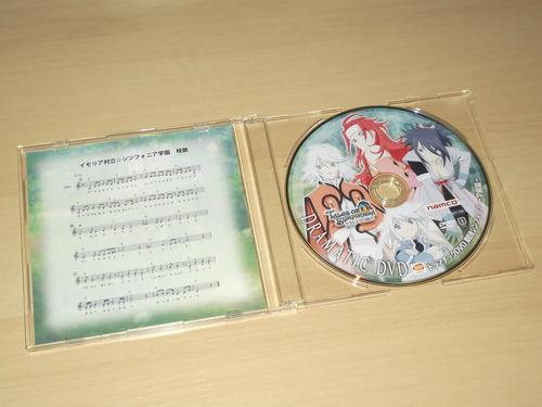 dvd video - tales of symphonia dramatic dvd (japonês)