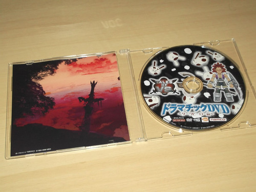dvd video - tales of vs. bonus dvd (japonês)