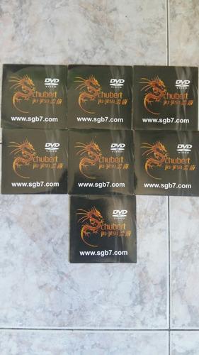 dvd's de video aulas de jiu-jitsu