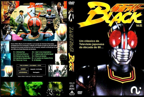 dvds jaspion metalder sharivan black e black rx dublado