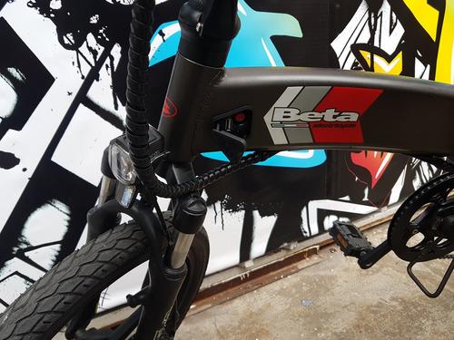 e-bike bici  electrica beta smart 250w plegable hasta 19/2
