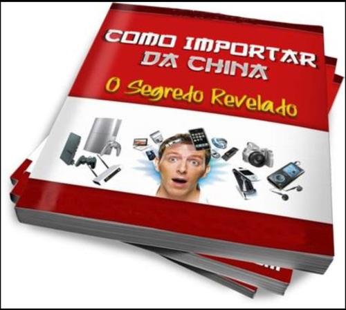e-book digital de como importar da china