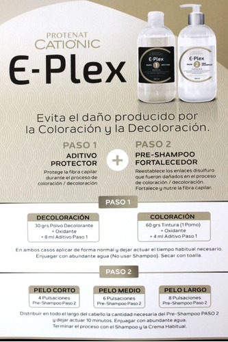 e-plex sistema como el olaplex