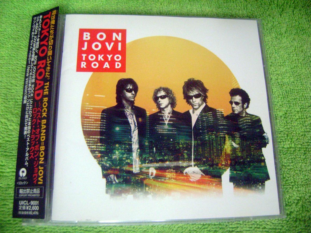 bon jovi greatest hits album torrent download