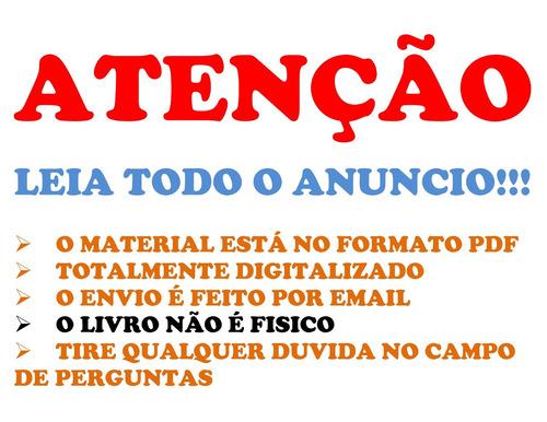 ebook caderno do futuro 2º ano l. portuguesa - do aluno