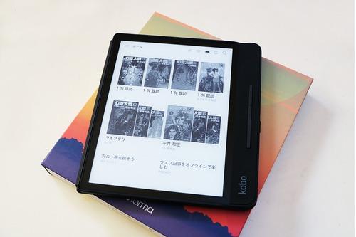 ebook reader kobo forma 8 pulgadas 8gb sumergible luz wifi