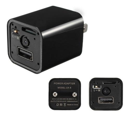 ec camara espia/oculta cargador usb hd 1080p c/det movimient