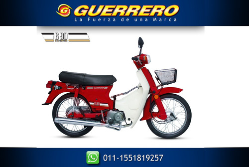 econo power g90