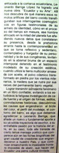 ecuador y su cultura leonardo barriga lopez editorial amauta