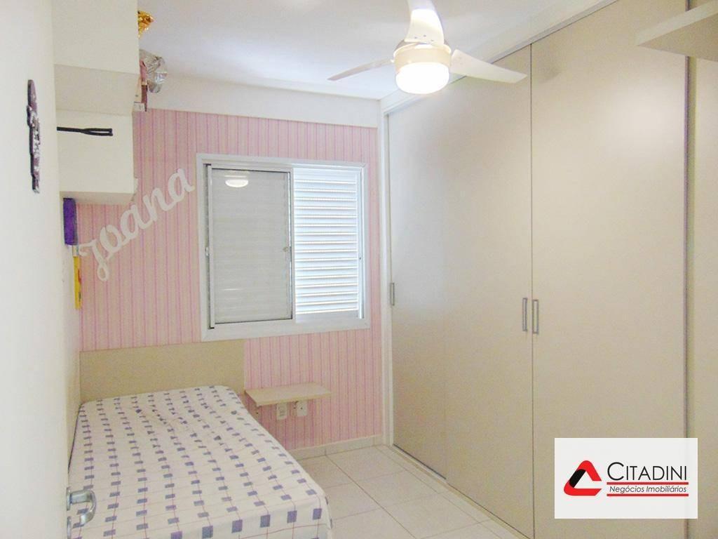 ed. la vista guadalajara, apartamento à venda - ap1820. - ap1820