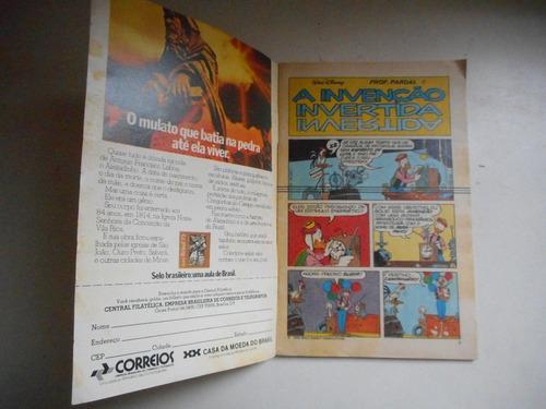 edição extra - prof. pardal - ed. abril - 1978
