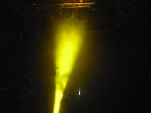 efectotipo robocolor  dmx y audiorritmico rebajado