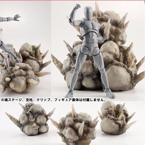 effect explosion gray tamashi bandai