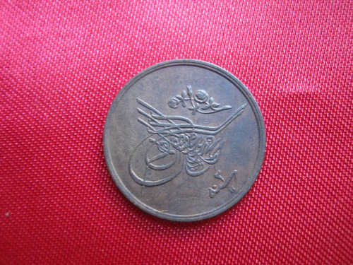 egipto 1/40 quirsh