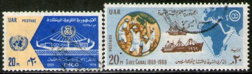 egipto 2 sellos usados barco = canal de suez año 1969