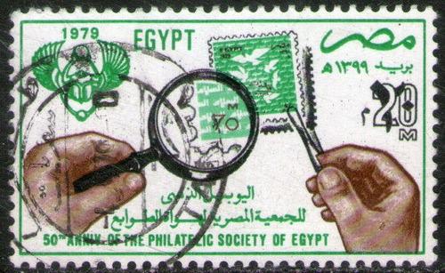 egipto sello usado 50° aniv. sociedad filatélica año 1979