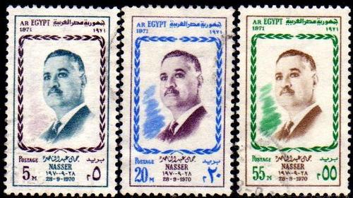 egipto serie x 3 sellos aniv. muerte de gamal a. naser 1971