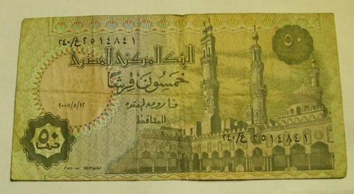egipto:billete de 50 piastras