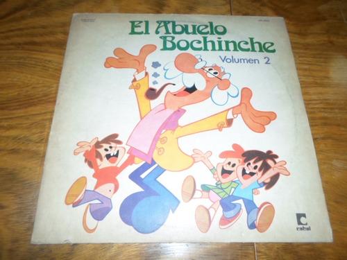 el abuelo bochinche volumen 2 * disco de vinilo